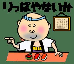 Sushi bar room of Genta sticker #2205478