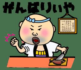 Sushi bar room of Genta sticker #2205479
