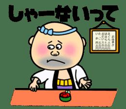 Sushi bar room of Genta sticker #2205482
