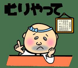 Sushi bar room of Genta sticker #2205483