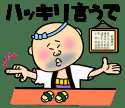 Sushi bar room of Genta sticker #2205485