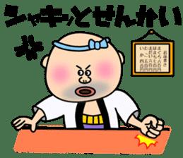Sushi bar room of Genta sticker #2205488