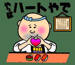 Sushi bar room of Genta sticker #2205492