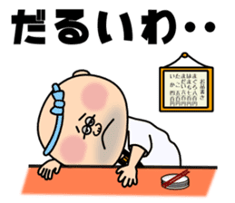 Sushi bar room of Genta sticker #2205494
