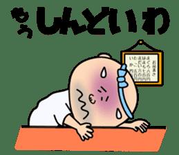 Sushi bar room of Genta sticker #2205495