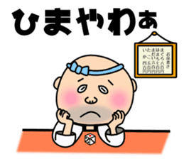 Sushi bar room of Genta sticker #2205497