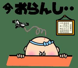 Sushi bar room of Genta sticker #2205498