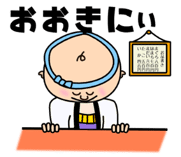 Sushi bar room of Genta sticker #2205501
