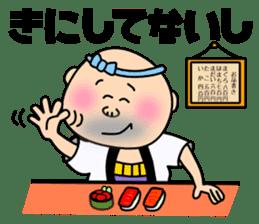 Sushi bar room of Genta sticker #2205502