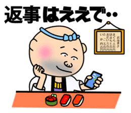 Sushi bar room of Genta sticker #2205503