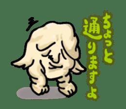 Yokai days sticker #2206588