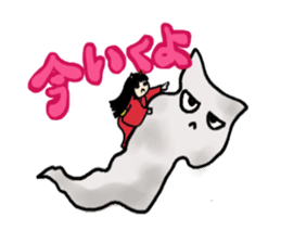 Yokai days sticker #2206590