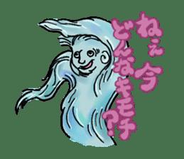 Yokai days sticker #2206591