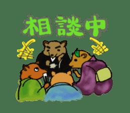 Yokai days sticker #2206592