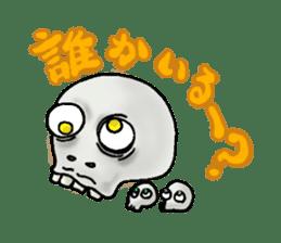 Yokai days sticker #2206593