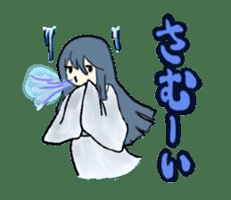 Yokai days sticker #2206595