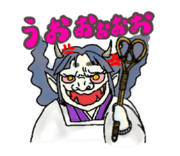 Yokai days sticker #2206599