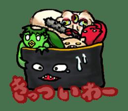 Yokai days sticker #2206600