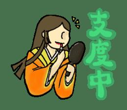 Yokai days sticker #2206605