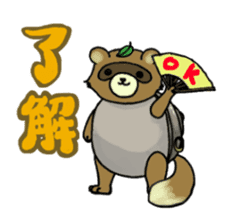 Yokai days sticker #2206617
