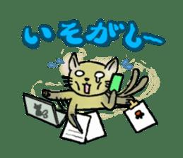 Yokai days sticker #2206620