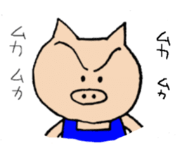 Sticker of pig sticker #2206973