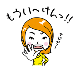 Shimane Girls ~Izumo dialect version~ sticker #2207187