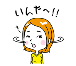 Shimane Girls ~Izumo dialect version~ sticker #2207188