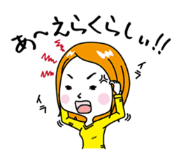 Shimane Girls ~Izumo dialect version~ sticker #2207189