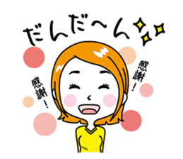 Shimane Girls ~Izumo dialect version~ sticker #2207199