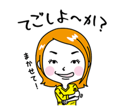 Shimane Girls ~Izumo dialect version~ sticker #2207200