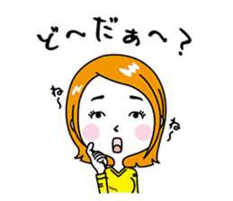 Shimane Girls ~Izumo dialect version~ sticker #2207201