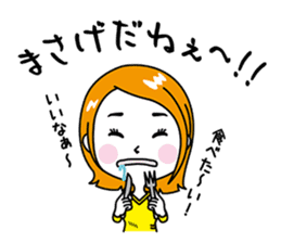 Shimane Girls ~Izumo dialect version~ sticker #2207203