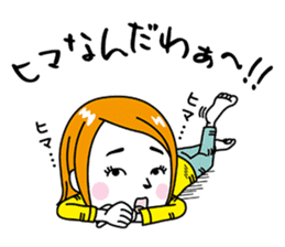 Shimane Girls ~Izumo dialect version~ sticker #2207208