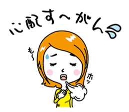 Shimane Girls ~Izumo dialect version~ sticker #2207215
