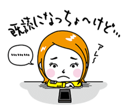 Shimane Girls ~Izumo dialect version~ sticker #2207217