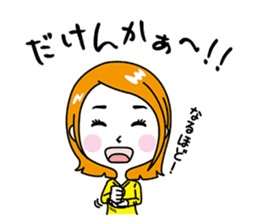 Shimane Girls ~Izumo dialect version~ sticker #2207219