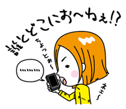 Shimane Girls ~Izumo dialect version~ sticker #2207221