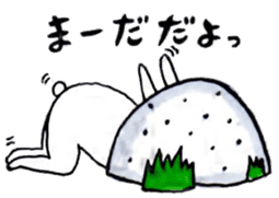 A rabbit is partly annoying. sticker #2207313