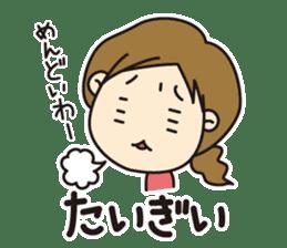 Hiroshima girls. sticker #2207504