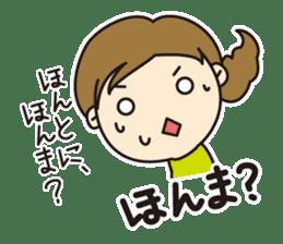 Hiroshima girls. sticker #2207505