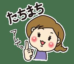 Hiroshima girls. sticker #2207506
