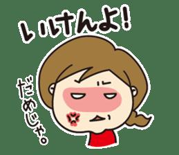 Hiroshima girls. sticker #2207509