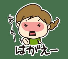 Hiroshima girls. sticker #2207512
