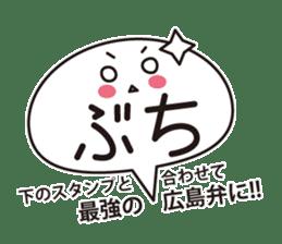 Hiroshima girls. sticker #2207513