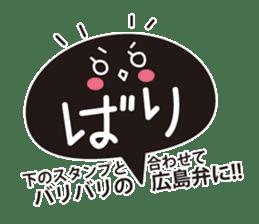 Hiroshima girls. sticker #2207514