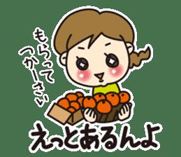 Hiroshima girls. sticker #2207515