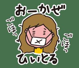 Hiroshima girls. sticker #2207516