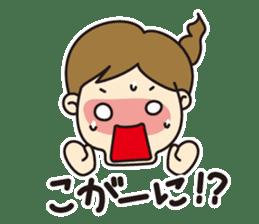 Hiroshima girls. sticker #2207520