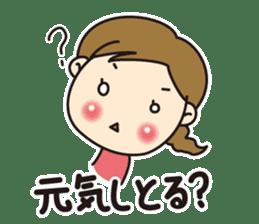 Hiroshima girls. sticker #2207522